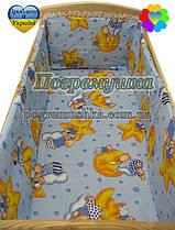 Защита в детскую кроватку - Мишки на звездах - Синий