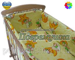 Защита в детскую кроватку - Мишки на звездах - Желтый