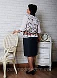 """Блузочка женская летняя из микромасла больших размеров """"ЖЕМЧУГ"""". От производителя - швейная фабрика., фото 5"""