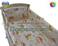 Защита в детскую кроватку - Соты - Бежевый