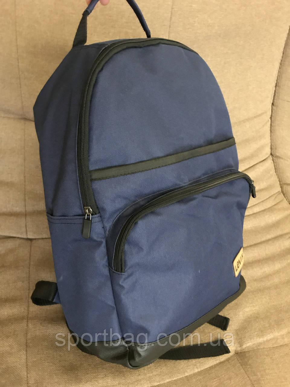 acmepower рюкзак для зарядки айфон