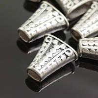 Конус Шапочки для Бусин, Металлические, Цвет: Античное Серебро, Размер: 18х17х9мм, Отверстие 4мм, (УТ000005633)