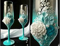 """Свадебные  бокалы """"Цветочные"""" бирюзовые"""