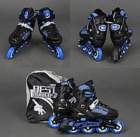 Детские роликовые коньки синие Best Rollers