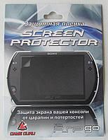 Защитная пленка для экрана PSP Go,Screen Protector PSP Go Game Guru