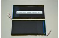 Bravis NB105 аккумуляторная батарея (оригинал)