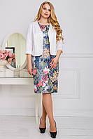 Яркий костюм с белым жакетом и цветочным платьем