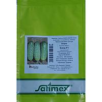 Семена Огурец самоопыляющийся Элиза F1, 250 семян Satimex