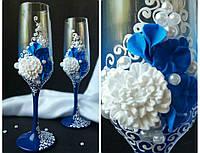 """Свадебные  бокалы """"Цветочные"""" синие"""