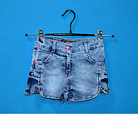 Детские шорты для девочек 5-9 лет, Шорты детские оптом