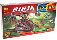 Конструктор Ninja Алый Захватчик 10580