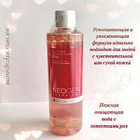 Очищающая вода Neogen Real Flower Rose Cleansing Water 300ml