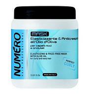 Маска для кудрявых волос с оливковым маслом Brelil Numero Perfect Curly Mask 1000 мл