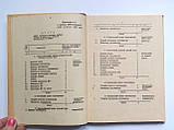 Руководящие документы для служб капитанов морских рыбных портов и пунктов портнадзора бассейна. Азчеррыба, фото 5