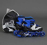 Роликовые коньки детские Best Rollers