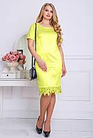 Яркое желтое атласное платье