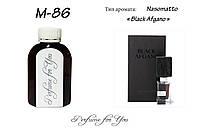 Мужские наливные духи Black Afgano Nasomatto 125 мл