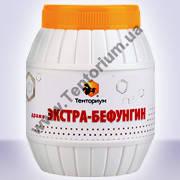 Драже Экстра-Бефунгин (250г)