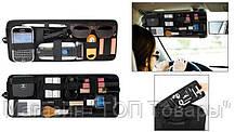 Органайзер для мелких предметов в авто Vehicle Storage Plate!Опт, фото 2