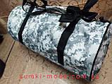 Спортивная Дорожная Камуфляж сумка только ОПТ/СПОРТ Спортивная дорожная сумка, фото 2