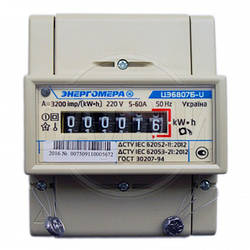 Эл.счетчик ЦЭ6807Б-U K1.0 220B (5-60А) М6P5, Энергомера