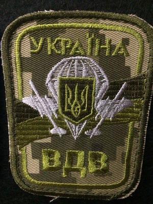 """Шеврон """"ВДВ""""український піксель"""