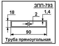 Чертеж труба прямоугольная двойная