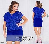 Платье женское нарядное верх макраме низ масло размеры 46-56