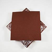 Праздничные салфетки шоколадного цвета