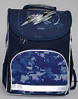 Ранец-Рюкзак школьный каркасный ортопедический Kite Самолет GO17-5001S-7