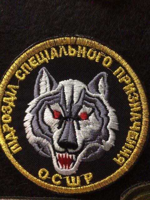 """Шеврон """"Підрозділ спеціального призначення ОСШР"""""""