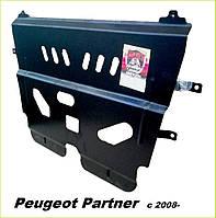 Защита картера двигателя и КПП Пежо Партнер 2 (2008-) Peugeot Partner II