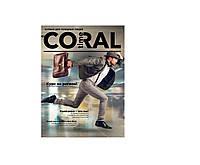 "Журнал ""Coral Time"" Зима 2016"