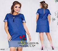 Летнее платье джинс тонкий с вышивкой, + на спине молния размеры 46-56