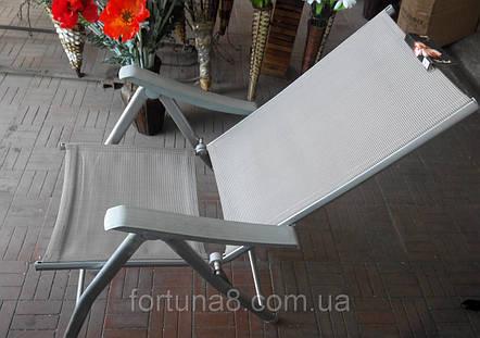 Раскладное Кресло-шезлонг, фото 2