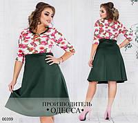 Платье женское верх креп цветочный низ однотонный креп размеры 50-56