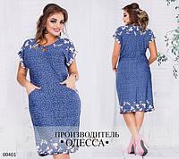 Платье женское короткий расклешенный рукав масло-джинс принт размеры 46-56