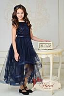 Синее платье с эффектной юбкой МИС ЭКСРАВАГАНТНОСТЬ