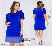 Платье женское нарядное микро-дайвнг + гипюр размеры 46-56