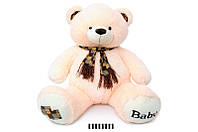 Мягкая игрушка Мишка с шарфом 1269\90 сидячий 90 см