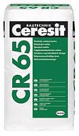 Гидроизоляционная смесь CR-65 Ceresit , фото 1