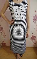 Платье женское лето вискоза длинное