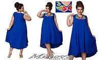 Летнее женское платье свободного пошива с удлиненной спинкой штапель + вышивка размер 48 -58