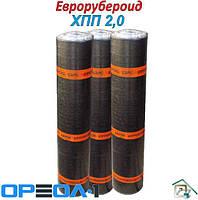 Еврорубероид ХПП 2,0 (Ореол-1)