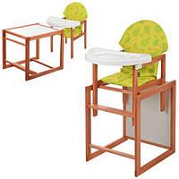Детский стульчик для кормления, трансформер, VIVAST, деревянный