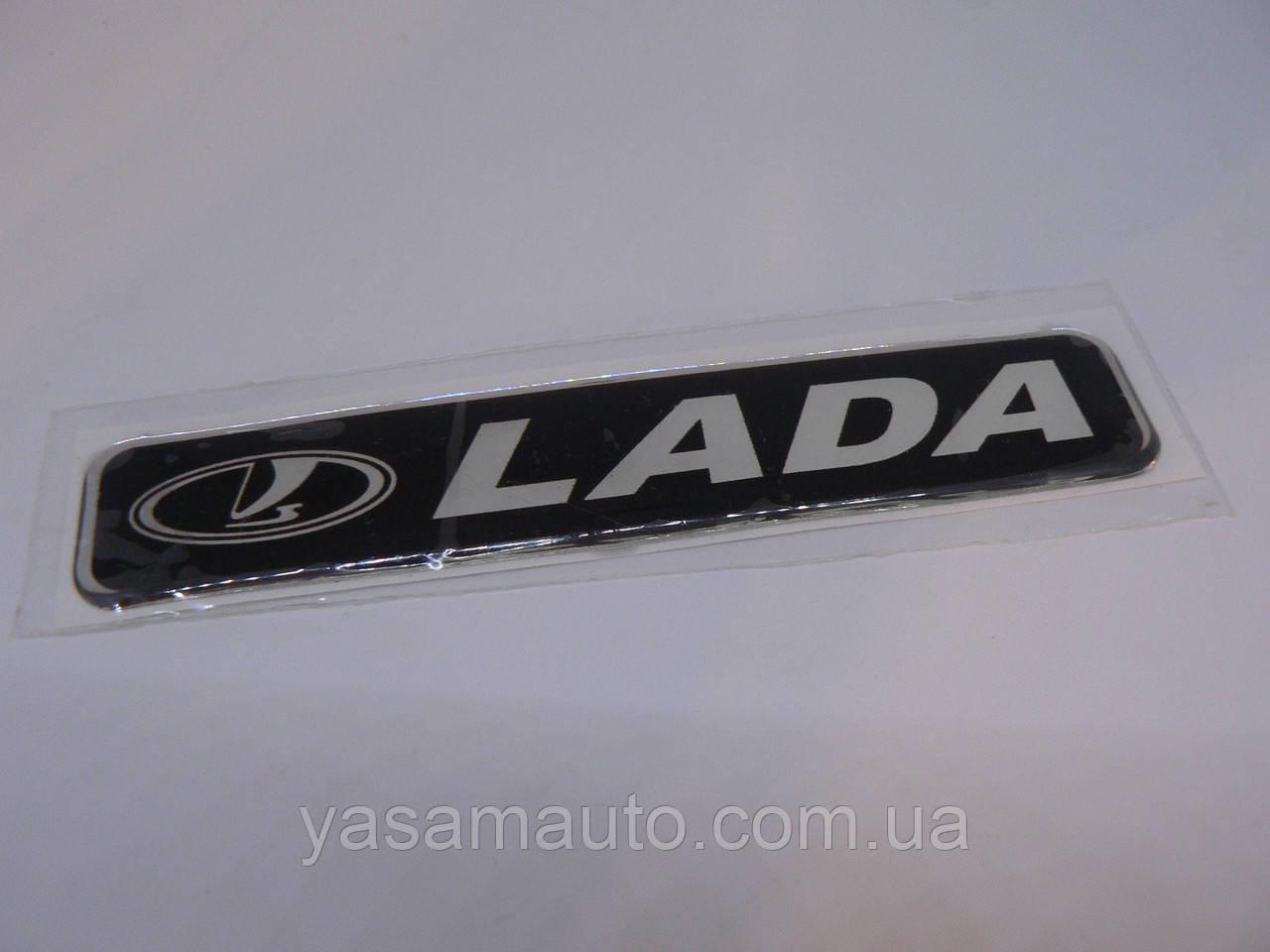 Наклейка s надпись Lada 100х20х1мм силиконовая на авто эмблема логотип Лада черный фон
