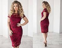 Красивое летнее облегающее женское гипюровое платье средней длины (миди) с коротким рукавом +цвета, фото 1