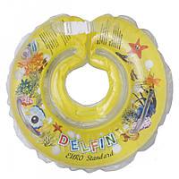 Круг для купания Дельфин желтый