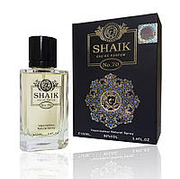Мужской парфюм Shaik No 70  Шейх