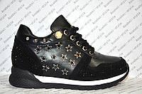 Кроссовки женские модные черного цвета со звездочками и стразами